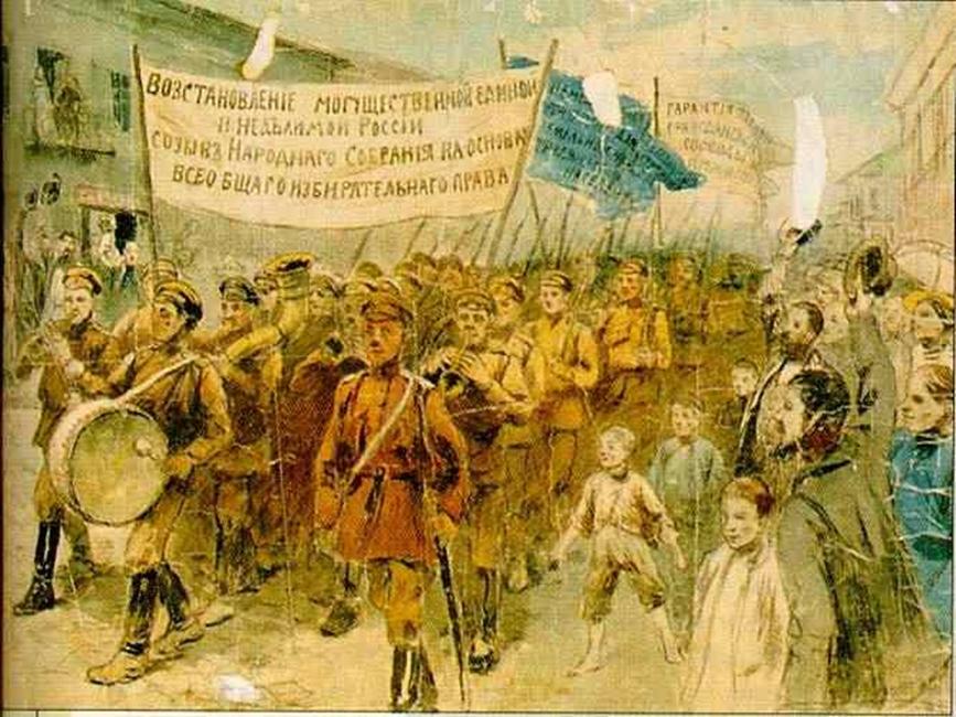 Шествие представителей Белого движения в годы Гражданской войны в России (1917—1922) под лозунгом «Россия единая, великая и неделимая»